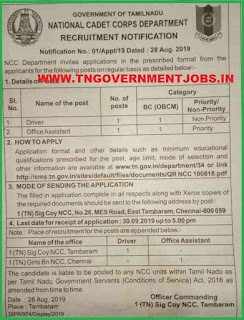 Tamil Nadu Govt NCC Department Driver and Office Assistant Post Vacancy Notification Last Date 30th September 2019