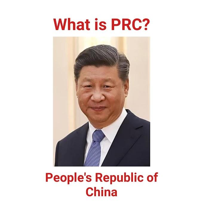 Made in PRC kya hai hindi me