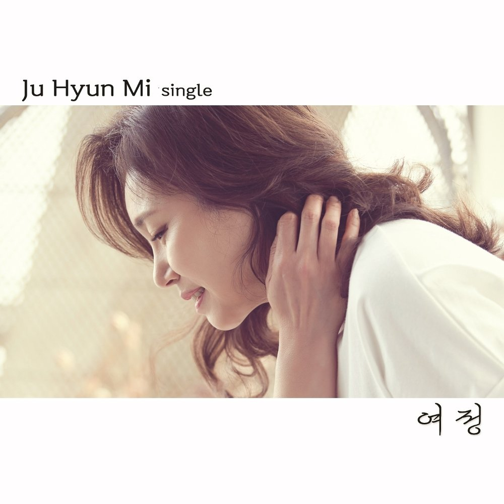 Ju Hyun Mi – 여정 – Single