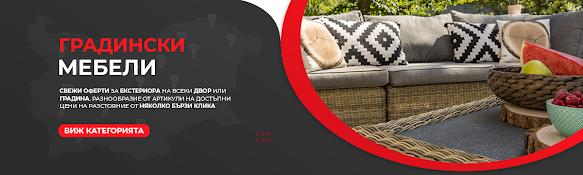 TeMax Брошура - Каталог от  1-21.05 2021