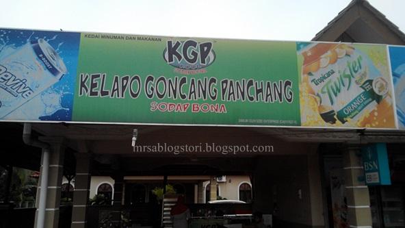 Kelapo Goncang Panchang