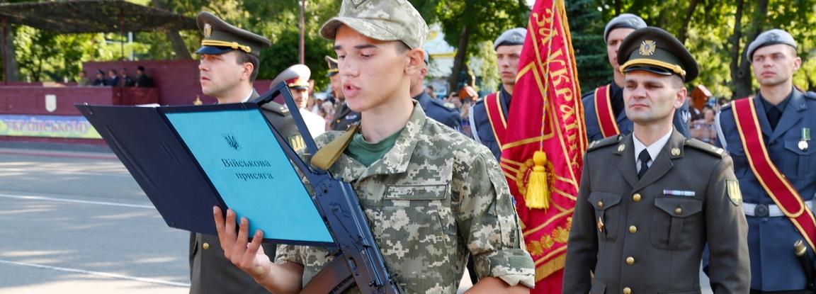 курсанти військових закладів вищої освіти