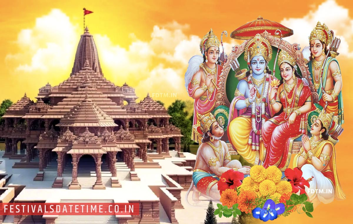 Ram Mandir in Ayodhya: Know about Ram Mandir Issues and Bhumi Pujan