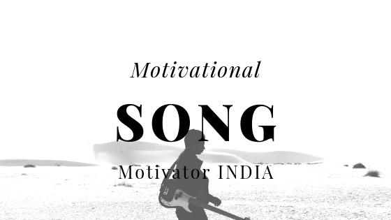 Top 10 Motivational Audio Download