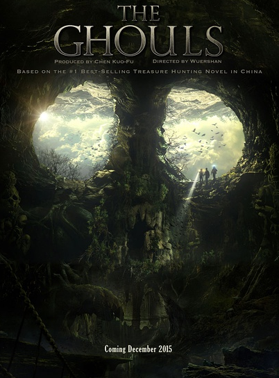 Mojin The Lost Legend (2016) ล่าขุมทรัพย์ ลึกใต้โลก [HD]