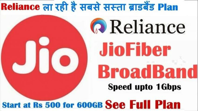 How To Get Reliance Jio Fiber free