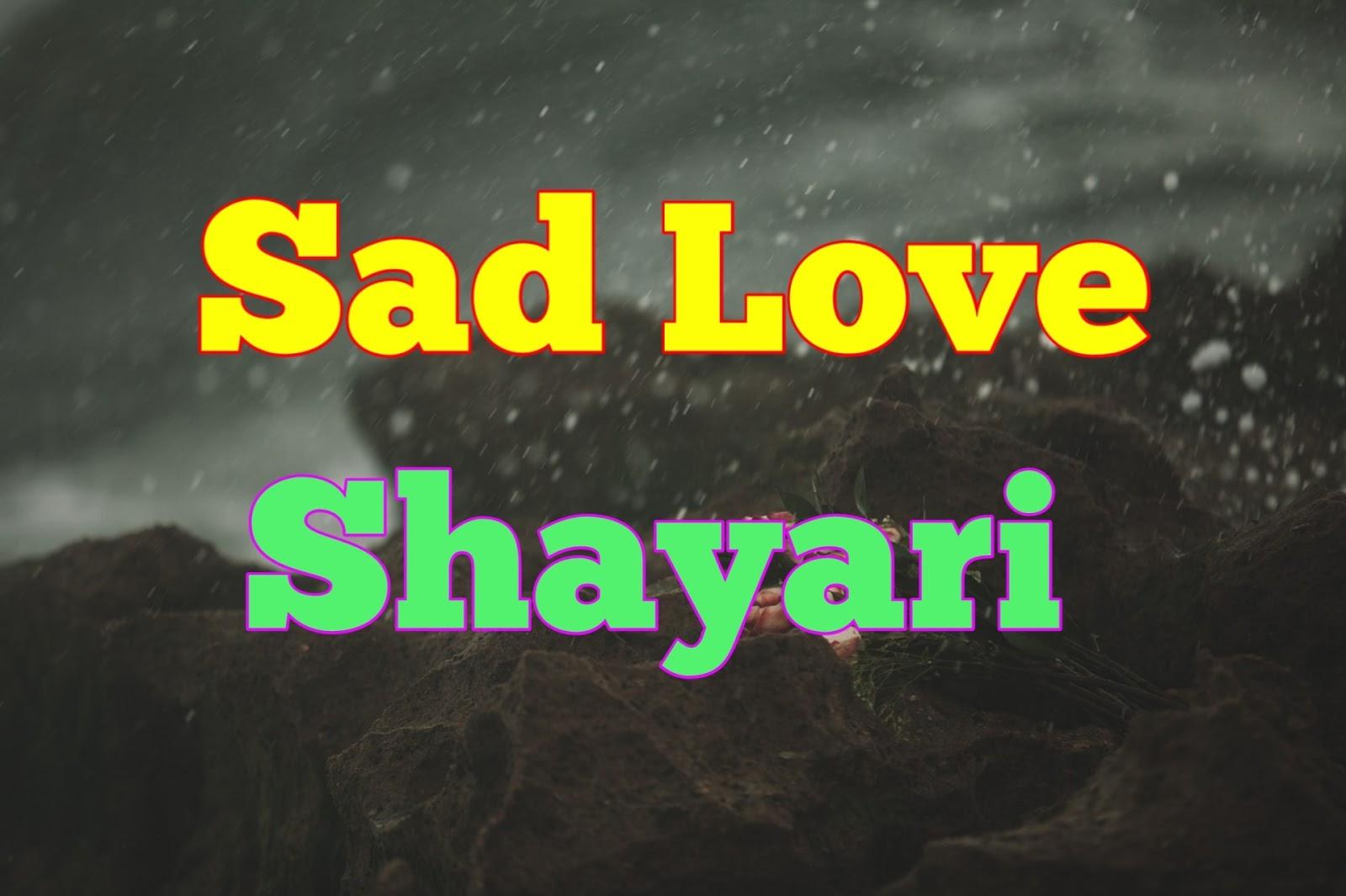 Sad Love Shayari Hindi image for Boyfriend and Girlfriend