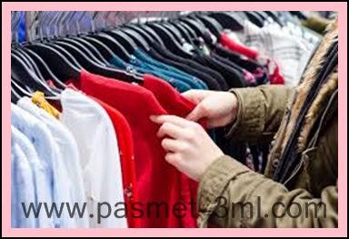 بيع ملابس المحجبات