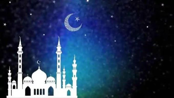 रमजान ईदच्या निमित्ताने गृहविभागामार्फत खालीलप्रमाणे मार्गदर्शक सूचना देण्यात आल्या आहेत.