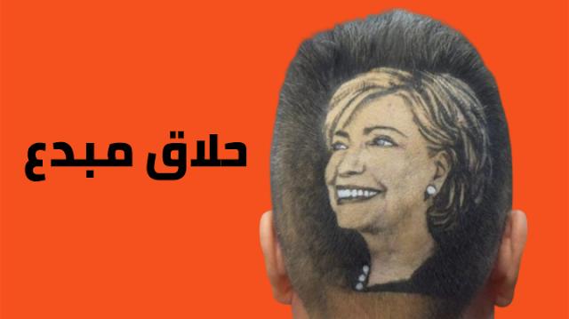 حلاق مغربي يرسم صور المشاهير على شعر زبنائه ((حلاق مبدع))