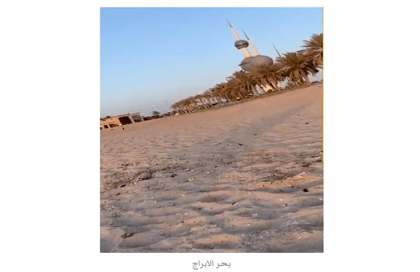 """""""شاهد"""" هذا ما عُثر عليه على شاطئ """"بحر الأبراج"""" وأثار غضب الكويتيين!"""