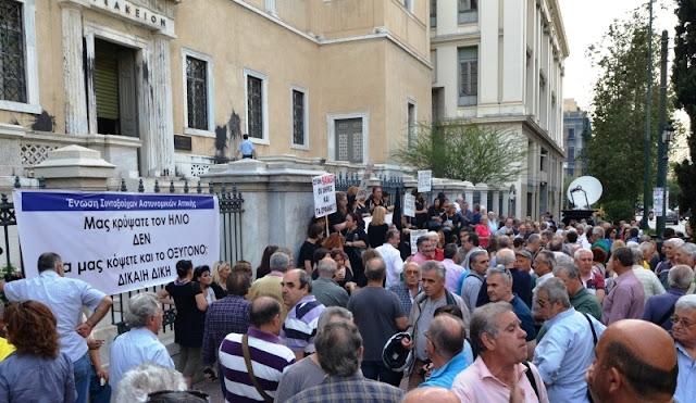 Ο Σύνδεσμος Αποστράτων Σωμάτων Ασφαλείας Ν. Αργολίδας δίνει ραντεβού στο ΣΤΕ για τα αναδρομικά