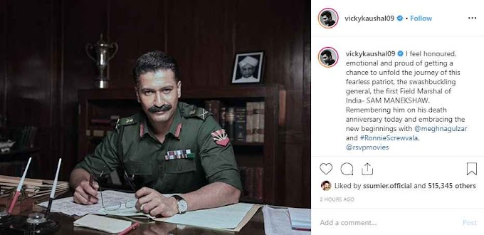 मेघना गुलज़ार की अगली फिल्म में फील्ड मार्शल सैम मानेकशॉ के रूप में विक्की कौशल , देखें उनका लुक