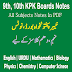 All Subjects 9th 10th Class KPK Boards PDF Notes