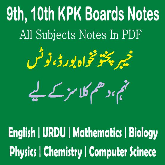 9th 10th KPK Notes