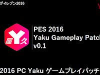 PES 2016 Yaku Gameplay Patch V1