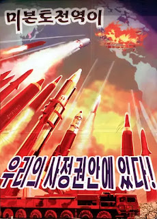 DPRK Poster: All US mainland are in our striking range