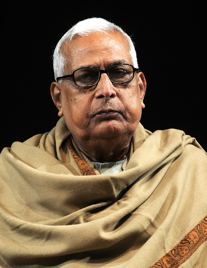 मैथिली रंगनायक दयानाथ झा  — डॉ. प्रकाश झा