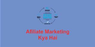 What Is A Affiliate Marketing, MXTAkatakMX