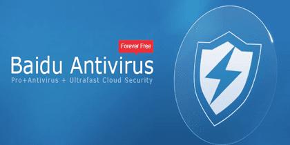 تحميل برنامج بيدو للحماية Download Baidu Antivirus 2016 للكمبيوتر