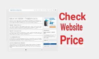 Cara cek harga website atau blog sobat dengan mudah