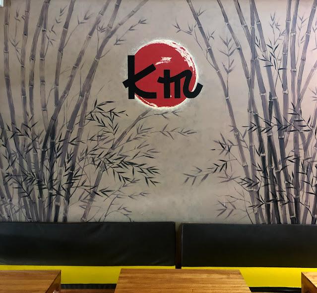 Kama Sushi & Restaurant ผนังร้าน