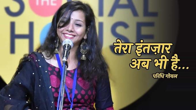 Tera Intezaar Ab Bhi Hai - Poem In Hindi   Paridhi Goel
