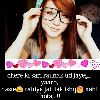 Cute WhatsApp DP images