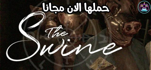 تنزيل لعبة The swine مجانا