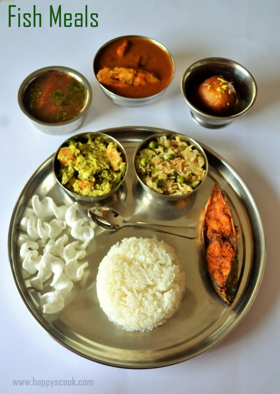 South indian fish meals with vegetables special weekend for Fish meal ideas