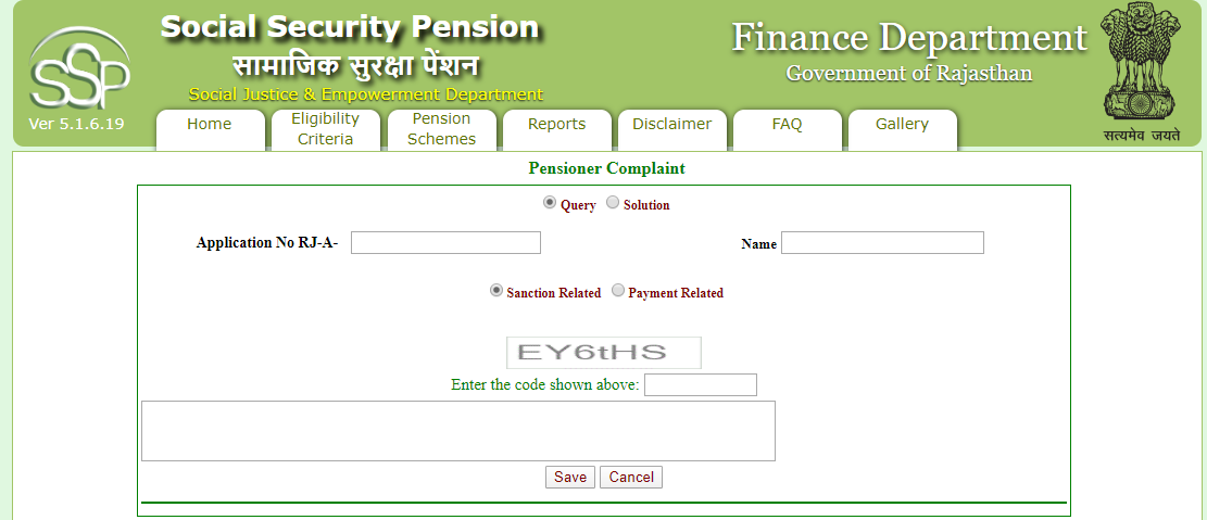 Pension Complaint Rajssp 2020
