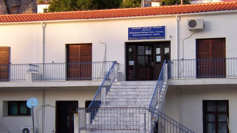 Ερώτηση του ΚΚΕ για τα προβλήματα λειτουργίας του Κέντρου Υγείας Σαμοθράκης