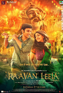 Raavan Leela (Bhavai) First Look Poster 1