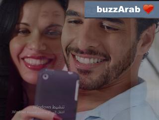 موقع buzzArab دردشة، صداقة، تعارف وزواج