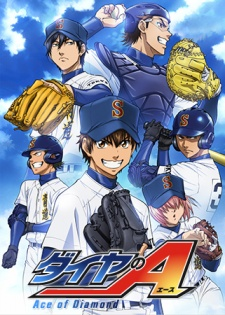 Ace of the Diamond - Todos os Episódios