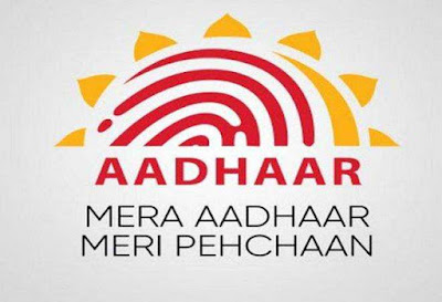 Amendment in Aadhar Act
