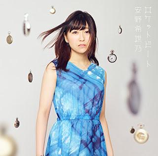 kiyono-yasuno-rocket-beat-lyrics-mv