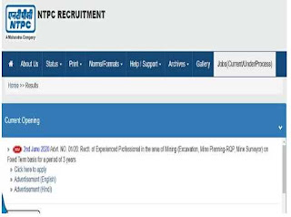 NTPC Sarkari Naukri In Delhi 2020 Recruitment For 3 Head of Excavation/Executive (excavation) and Other Posts