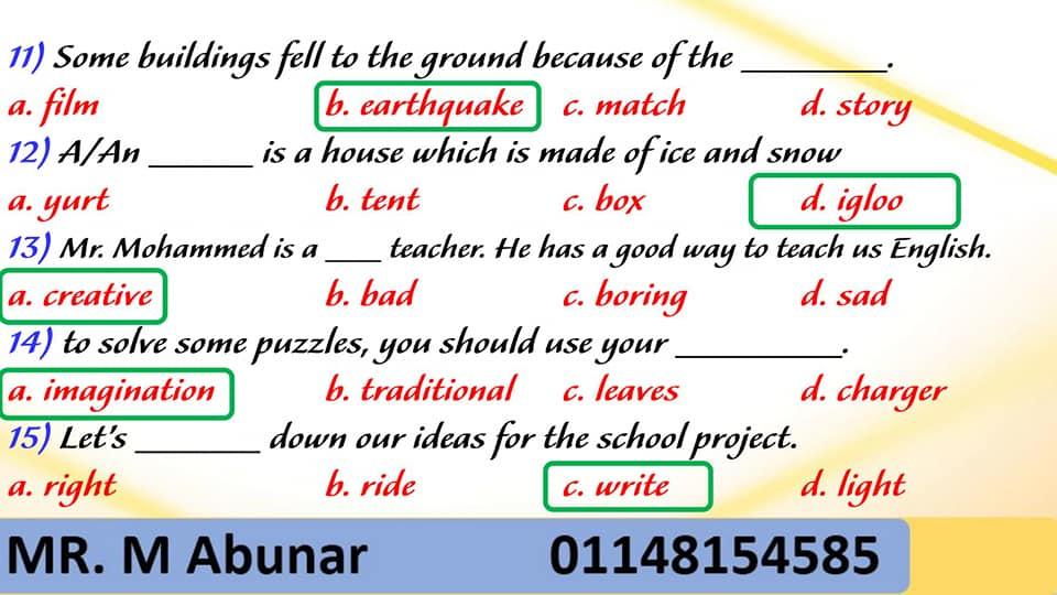 مراجعات اللغة الانجليزية للصف الاول الاعدادي ترم ثاني بالاجابات 3