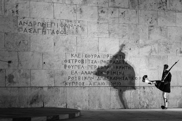 Μηδενικές οι επιλογές του έλληνα πολίτη