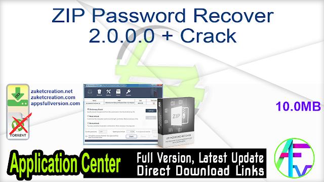 ZIP Password Recover 2.0.0.0 + Crack