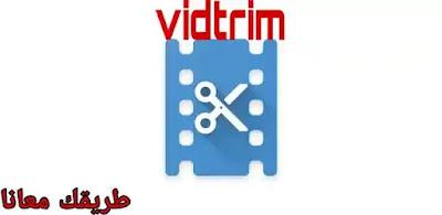 vidtrim