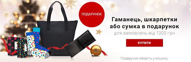 www.notino.ua