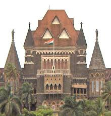 2019-20 Bombay High Court Results