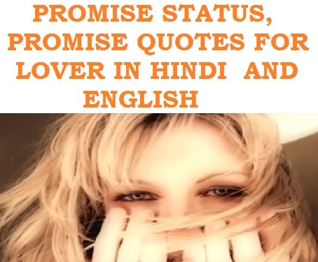 promise, status, quotes, lover