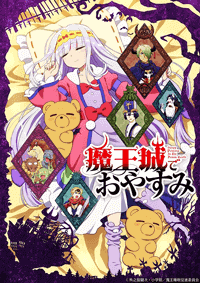 الحلقة 6 من انمي Maoujou de Oyasumi مترجم