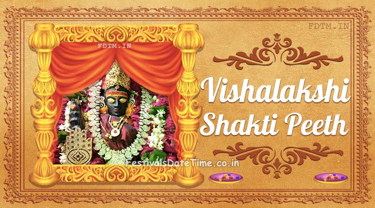 Vishalakshi Shakti Peeth, Varanasi, Uttar Pradesh, India: The Shaktism