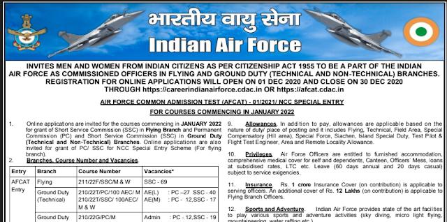 Indian Air Force (AFCAT Entry) Online Form 2021