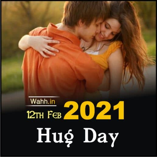 Hug Day  Wishes  12  February 2021 Hindi