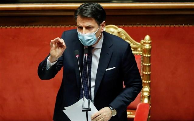 Ιταλία: Ο Τζουσέπε Κόντε θα προσπαθήσει να «αναστήσει» το Κίνημα των Πέντε Αστέρων